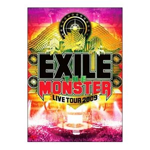 DVD/EXILE LIVE TOUR 2009 THE MONSTER|netoff