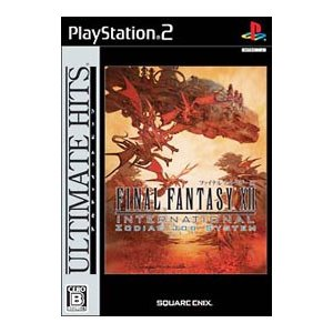 PS2/ファイナルファンタジーXII インターナショナル ゾディアックジョブシステム アルティメットヒッツ (FF12)|netoff