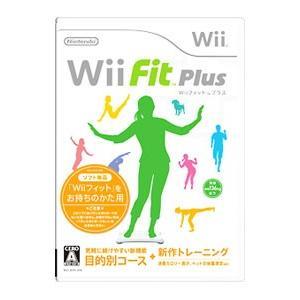 Wii/Wii Fit Plus (ソフト単品版)|netoff