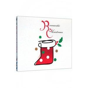 ロマンティック・クリスマス netoff