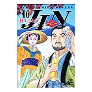 ■ジャンル:青年 ■出版社:集英社 ■掲載紙:ジャンプコミックス DX BJ ■本のサイズ:B6版 ...