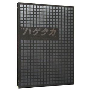 DVD/映画 ハゲタカ