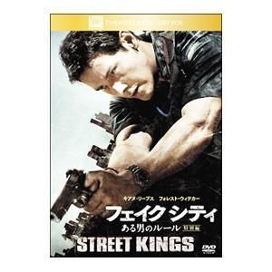 DVD/フェイク シティ ある男のルール 特別編 netoff