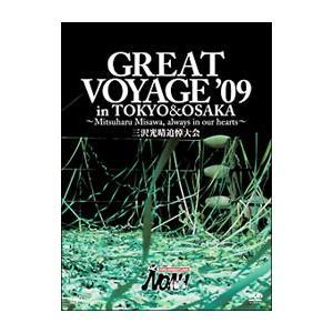 DVD/PRO−WRESTLING NOAH GREAT VOYAGE'09〜Mitsuharu Misawa,always in our hearts〜三沢光晴追悼大会