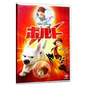 DVD/ボルト|netoff