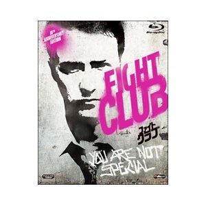 Blu-ray/ファイト・クラブ|netoff