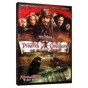 DVD/パイレーツ・オブ・カリビアン/ワールド・エンド|netoff