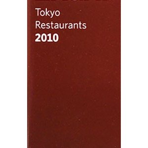 ■ジャンル:料理・趣味・児童 料理・食品その他 ■出版社:CHINTAI ■出版社シリーズ: ■本の...