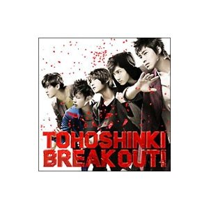 東方神起/BREAK OUT!|netoff