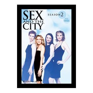 DVD/SEX and the CITY season2 ディスク3|netoff