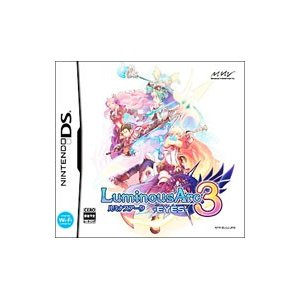 DS/ルミナスアーク3 アイズ