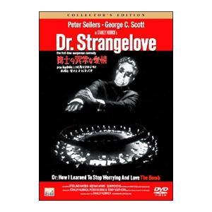 DVD/博士の異常な愛情 デラックス・コレクターズ・エディション