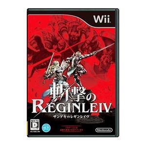 Wii/斬撃のREGINLEIV|netoff