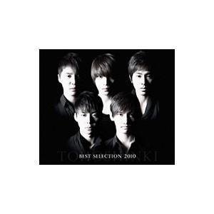東方神起/BEST SELECTION 2010|netoff