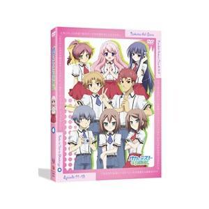 バカとテストと召喚獣 第6巻  DVD