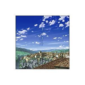 ■アーティスト:アニメ ■ジャンル:サウンドトラック アニメーション ■メーカー:ソニーミュージック...