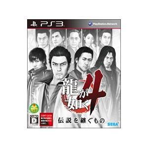PS3/龍が如く4 伝説を継ぐもの|netoff