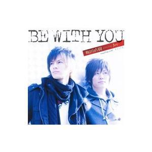 梅田直樹/BE WITH YOU