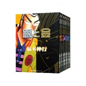 銀と金文庫版 (全8巻セット)/福本伸行|netoff