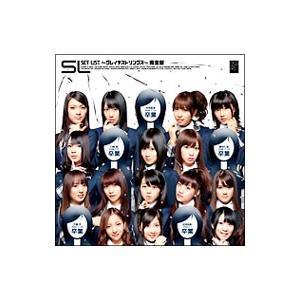 AKB48/SET LIST〜グレイテストソングス〜完全盤|netoff