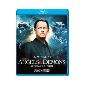 Blu-ray/天使と悪魔 スペシャル・エディション netoff