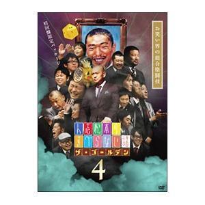 DVD/人志松本のすべらない話 ザ・ゴールデン4