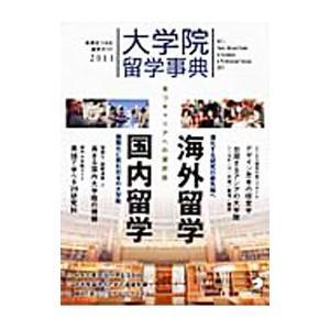 ■ジャンル:教育・福祉・資格 学校教育 ■出版社:アルク ■出版社シリーズ: ■本のサイズ:単行本 ...