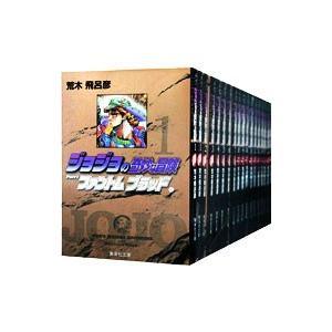 ■ジャンル:復刻・愛蔵・文庫 ■出版社:集英社 ■出版社シリーズ:集英社文庫 ■本のサイズ:文庫版 ...