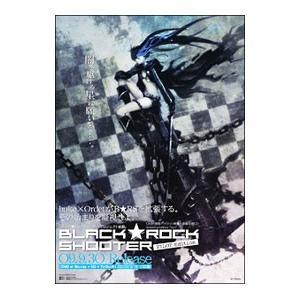 DVD/BLACK★ROCK SHOOTER −PILOT Edition−|netoff