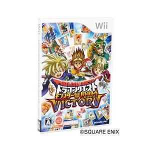 Wii/ドラゴンクエスト モンスターバトルロードビクトリー|netoff