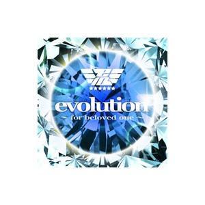 オムニバス  evolution 〜for beloved one〜  CD