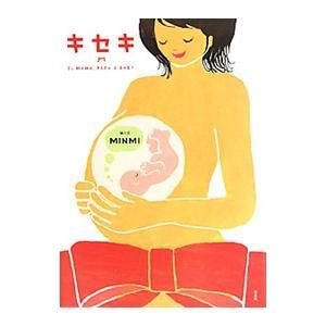 """パイロットは赤ちゃん、ママはナビゲーター。心を一つにしてがんばろうね。""""生まれる瞬間""""にはSEX以上..."""