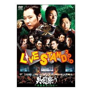 DVD/YOSHIMOTO PRESENTS LIVE STAND 2010 男前祭り〜草食系DIS...