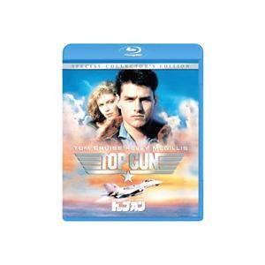 Blu-ray/トップガン スペシャル・コレクターズ・エディション|netoff