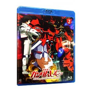 Blu-ray/機動戦士ガンダムUC 2 netoff