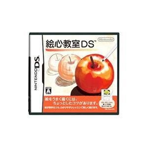 DS/絵心教室DS|netoff