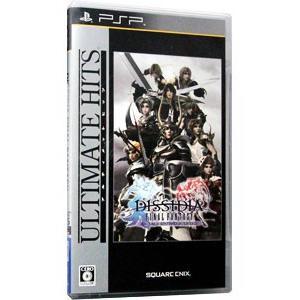 PSP/ディシディア ファイナルファンタジー ユニバーサル チューニング アルティメットヒッツ|netoff