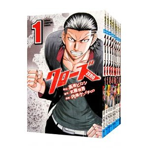 クローズ ZERO (全9巻セット)/内藤ケンイチロウ|netoff