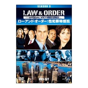 DVD/Law&Order 性犯罪特捜班 シーズン3 DVD−SET|netoff