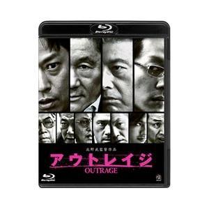 Blu-ray/アウトレイジ|netoff