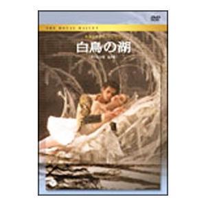 DVD/英国ロイヤル・バレエ団「白鳥の湖」