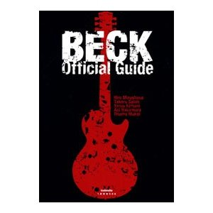 BECK Official Guide/講談社|netoff