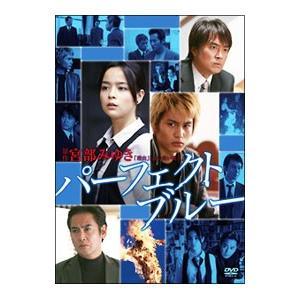 DVD/パーフェクト・ブルー|netoff