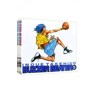 BUZZER BEATER 【デラックス版】 (全4巻セット)/井上雄彦|netoff