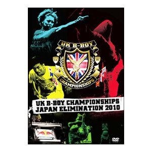DVD/UK B−BOY CHAMPIONSHIPS JAPAN ELIMINATION 2010|netoff