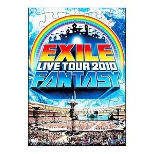 DVD/EXILE LIVE TOUR 2010 FANTASY 3枚組|netoff