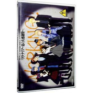 DVD/TVアニメ『WORKING!!』イベント「ワグナリア〜夏の大感謝祭〜」|netoff