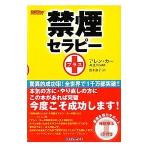 ■ジャンル:スポーツ・健康・医療 健康法 ■出版社:ロングセラーズ ■出版社シリーズ: ■本のサイズ...