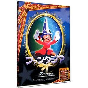 DVD/ファンタジア netoff