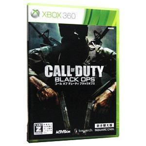 Xbox360/コール オブ デューティ ブラックオプス 吹き替え版 (CERO「Z」 18歳以上の...